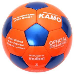 モルテン サッカーボール KAMOオリジナル サッカーボール 4号球|soccershop