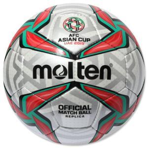 モルテン サッカーボール AFC アジアカップ 2019 レプリカ 5号球|soccershop