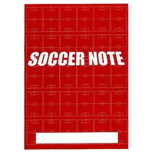 マラカナ プレイヤーアクセサリー サッカーノート soccershop
