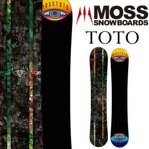 ブランド:MOSS モス モデル:TOTO トト 形状:CS2キャンバー シェイプ:ツインチップ  ...