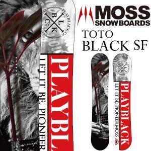 ブランド:MOSS モス モデル:TOTO BLACK SF トトブラックソフト 形状:CS2キャン...