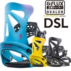 19-20 FLUX フラックス DSL ディーエスエル グラトリ パーク 国内正規品 送料無料