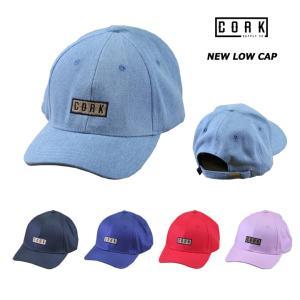 CORK SUPPLY コルクサプライNEW LOW CAP カーブバイザー コルクCAP 期間限定 送料無料キャンペーン|society06
