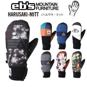 【ブランド】EB'S 【モデル】HARUSAKI-MITT 【カラー】画像参照 【商品説明】 極寒で...