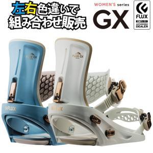 18-19 FLUX フラックス GX ジーエックス レディース 左右色違い 当店オリジナル 国内正...