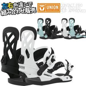 ブランド:UNION ユニオン モデル:CONTACT PRO コンタクトプロ カラー:画像参照 サ...