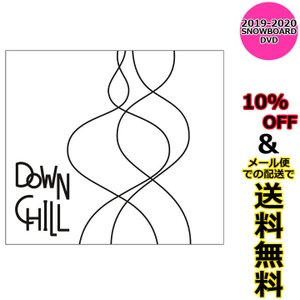 DOWNCHILL 3 ダウンチルスリー NISEKO FILMS ニセコフィルムズ パウダー カーヴィング 19-20 SNOW DVD