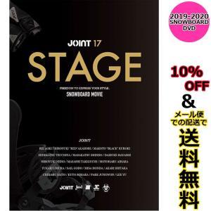 JOINT 017 ジョイント STAGE ステージ 19-20 POTENTIAL FILM ポテンシャルフィルム SNOW DVD