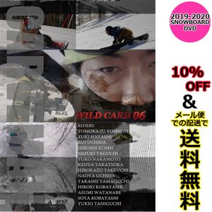 WILD CARD 06 ワイルドカード carveman カーブマン カービング カーヴィング 19-20 新作 SNOWBOARD DVD