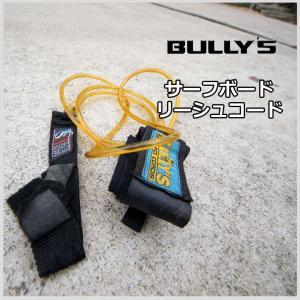 ブランド:BULLY'S <br> サイズ: 200cm<br> カラー:画...