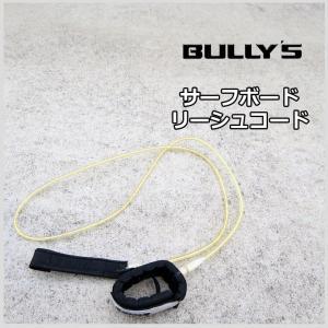 ブランド:BULLY'S <br> サイズ: 183cm<br> カラー:画...