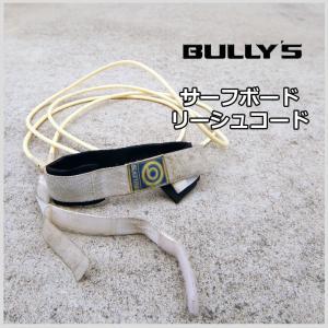 ブランド:BULLY'S <br> サイズ: 312cm<br> カラー:画...