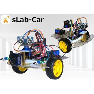 sLab-Car(エスラボ・カー)スマートロボットカー【Scratch・Arduino対応】スターターキット《IoT電子工作・プログラミング教育教材》 (最小)|socinno