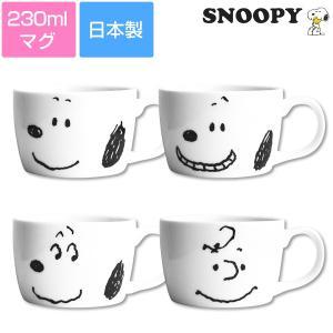 【スヌーピーシンプルフェイス マグ】(4種類あり)230ml マグカップ モノトーン 大人かわいい ...