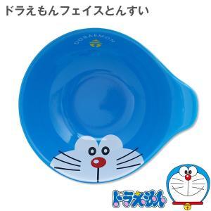 【ドラえもんフェイス とんすい】陶器 シリーズで揃えてかわいい!日本製 ドラえもん食器 ギフトにもお...
