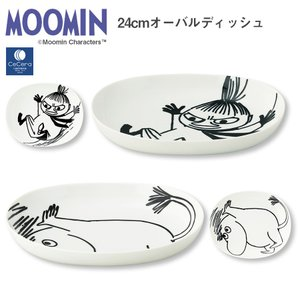 ムーミン(MOOMIN)24cmオーバル皿【24オーバルディッシュ(ムーミン/ミイ)】陶器 北欧食器...
