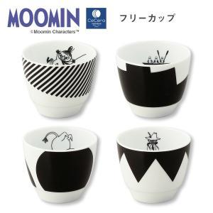 ムーミン(MOOMIN)【フリーカップ(ムーミン/ミイ/スナフキン/ニョロニョロ)】陶器 コップ 北...