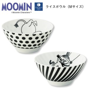 ムーミン(MOOMIN)茶碗(Mサイズ)【ライスボウルM(ムーミン/ミイ)】陶器 北欧食器 かわいい...