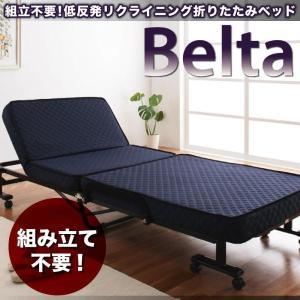 折りたたみベッド シングル キャスター付き コンパクト 低反発 リクライニングベッド|sofa-lukit