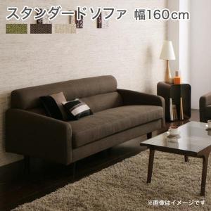 ソファ 2.5人掛け おしゃれ コンパクト 2人用 カウチソファ 〔2.5P 幅160cm〕 脚あり|sofa-lukit