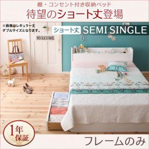 今だけ 送料無料セール中  収納付きベッド シングルベッド 宮棚付き ガールズルームにぴったりのカラ...