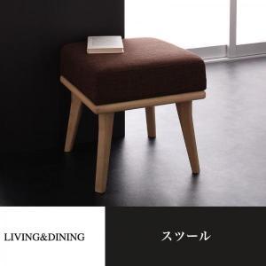 ダイニング家具:オットマン|sofa-lukit