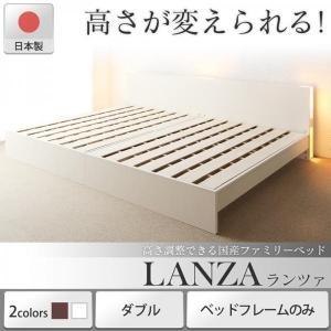お客様組立  〔ダブル〕 ベッドフレームのみ 〔高さ調整 国産〕 照明 コンセント付き すのこ|sofa-lukit