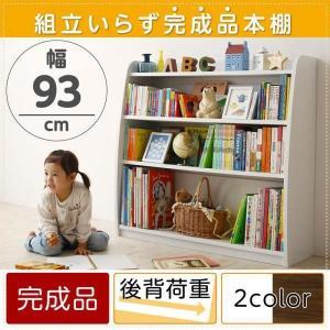 本棚 子供部屋 完成品 〔幅93cm×高さ90cm×奥行30cm〕|sofa-lukit