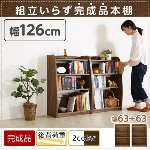 本棚 子供部屋 完成品 〔幅126cm×高さ90cm×奥行30cm〕|sofa-lukit