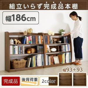 本棚 子供部屋 完成品 〔幅186cm×高さ90cm×奥行30cm〕|sofa-lukit