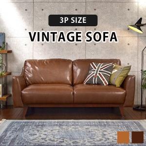 ソファ 3人掛け 合皮レザー 〔幅183×奥行83×高さ82×座面高44cm〕 広めのソファ|sofa-lukit