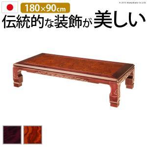 家具調/こたつ/和調継脚こたつ/180x90cm/長方形|sofa-lukit