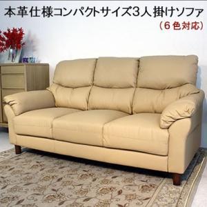 ソファ 高級本革3人掛けソファ ポケットコイル 2人掛け 3...