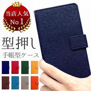XPERIA Z3 401SO SO-01G SOL26 ケース 手帳型 カバー 型押し 手帳型ケー...