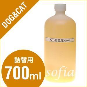 ペットの常識(詰替用) 700ml|sofia