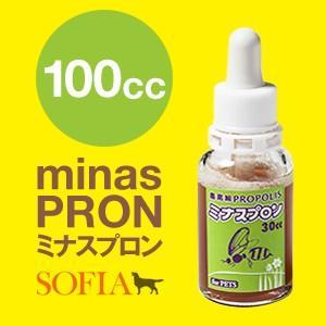 ミナスプロン 100cc入り (犬・猫・小動物用)|sofia