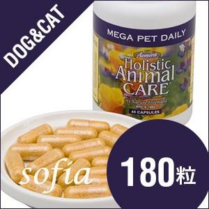 アズミラ Azmiraメガペット デイリー 180カプセル (犬・猫用azmira)|sofia