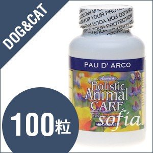 アズミラ Azmiraパウダルコ 100カプセル (犬・猫用)|sofia