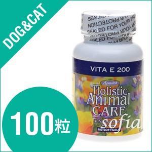 アズミラ AzmiraVita E200 100ジェルカプセル (犬・猫用)|sofia
