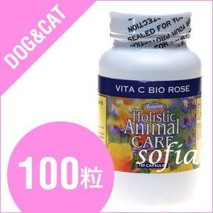 アズミラ AzmiraVitaC バイオ&ローズヒップ 100カプセル (犬・猫用)【ビタミン&ミネラル】【ペットフード】