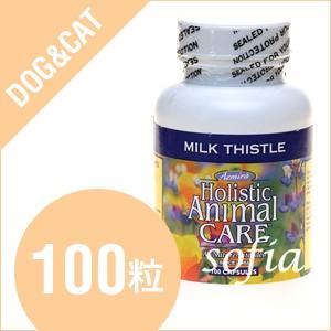 アズミラ Azmiraミルクティスル 100カプセル (犬・猫用) sofia