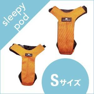 sleepypodクリキットハーネス Sサイズ|sofia