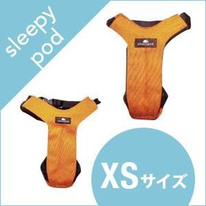 sleepypod クリキットハーネス XSサイズ|sofia