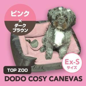 DODO COSY CANVAS ドゥドゥ コージー キャンバス Ex-Sサイズ|sofia