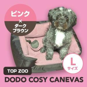DODO COSY CANVAS ドゥドゥ コージー キャンバス Lサイズ|sofia