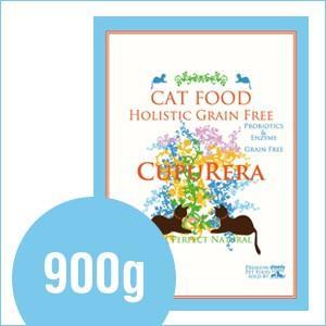 クプレラCUPURERAホリスティックグレインフリー キャットフード2ポンド900g|sofia