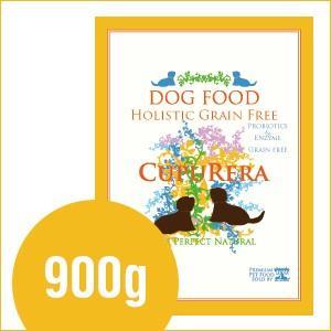 クプレラCUPURERAホリスティックグレインフリー(子犬・成犬・高齢犬用)2ポンド900g|sofia