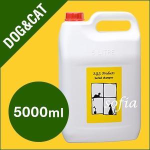 SGJプロダクツ ハーブシャンプー ガロン(5000ml)(犬・猫用)S.G.J.「旧ソリッドゴールド」|sofia