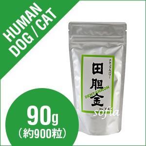健康屋さん 田胆金(でんたんこん)90g(約900粒)(犬・猫・人間用) sofia