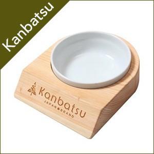 kanbatsu カンバツ 送料無料! LAVISH Single dish ラビッシュ|sofia